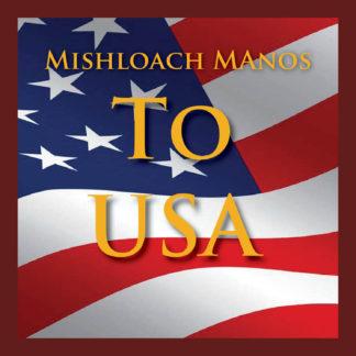 Mishloach Manos to America